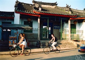 Hoi An Urban (World Cultural Heritage)
