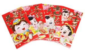 """Li Xi"" (Lucky Money) Custom On New Year Occasion in Vietnam"