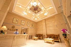 [Vietnam Hotel] Blue Diamond Hotel Special Offer (Feb 8, 2015 – Feb 28, 2015)